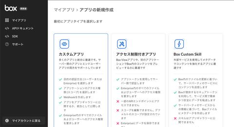 11-API設定
