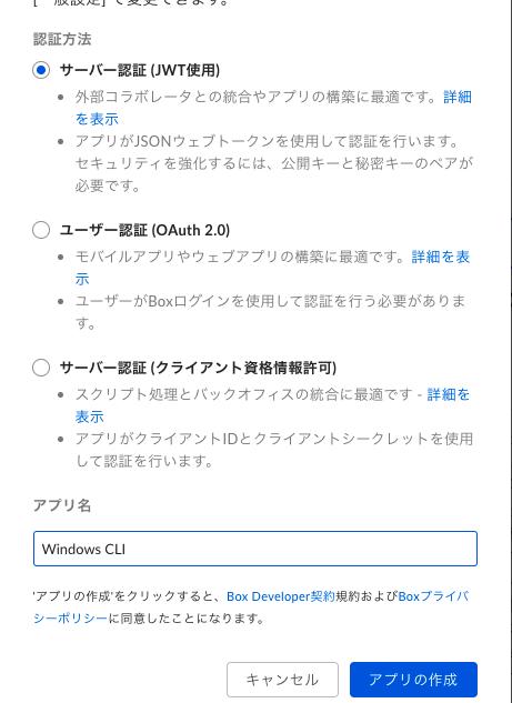 13-API設定