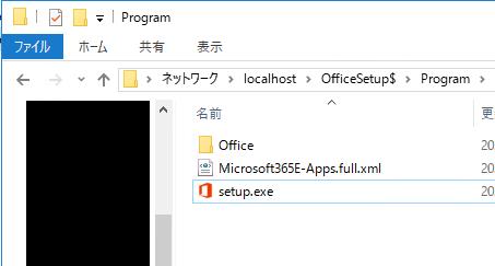 フォルダ構成2