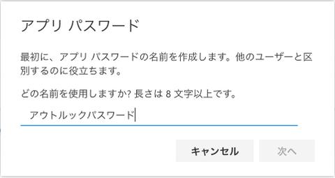 18-日本語登録不可