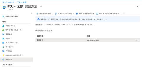 21-GUIでの追加方法(新規)