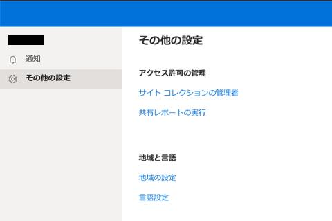 02-変更手順