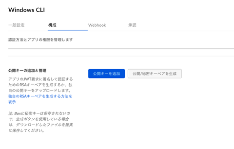 15-API設定