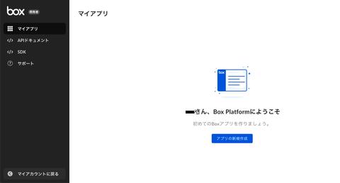 10-API設定