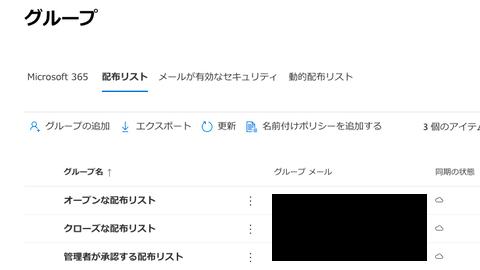 05-作成グループ