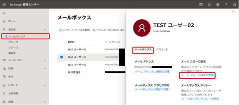 10-新GUI設定