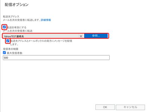 03-GUI設定