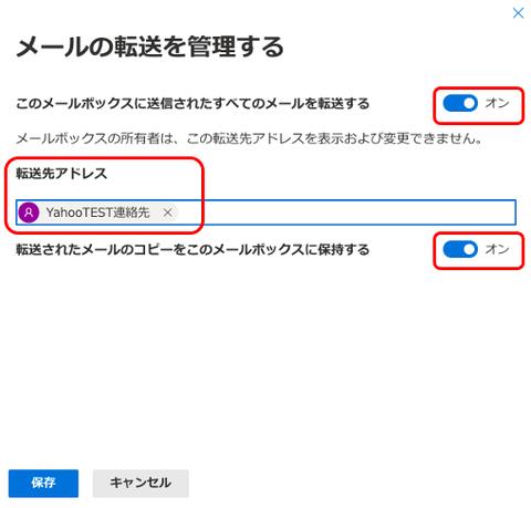 12-新GUI設定