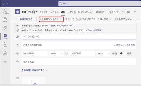 08-作成画面