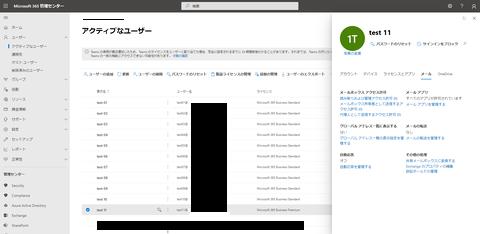 04-訴訟ホールド設定