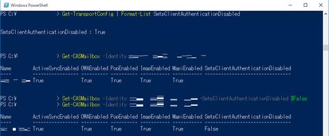 EO-SMTP認証について