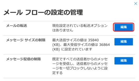 11-新GUI設定