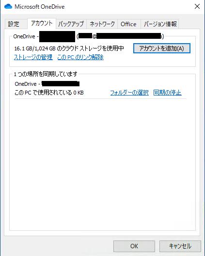 015-設定