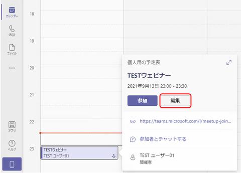 05-作成画面