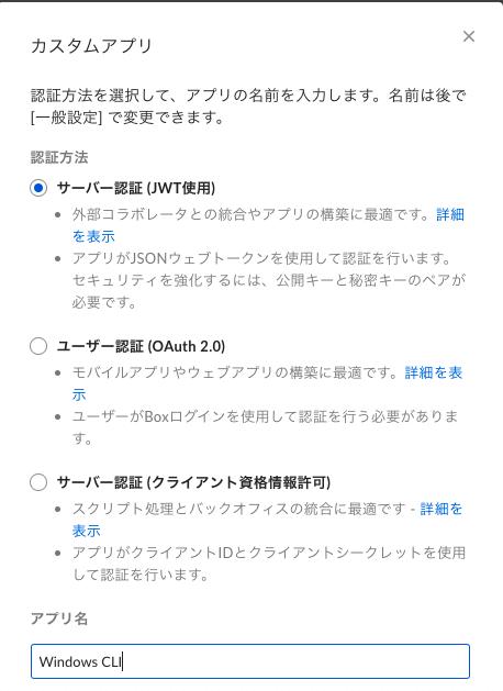 12-API設定