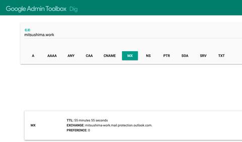 08-DNS確認MX