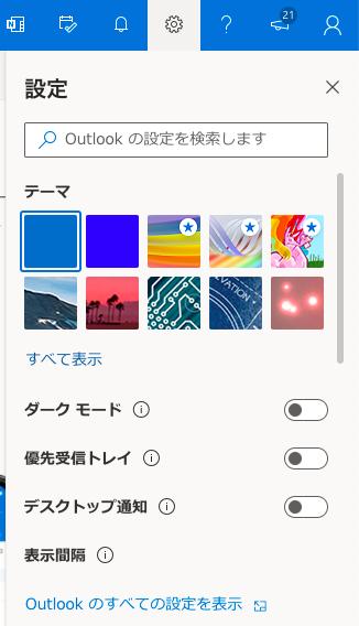 01-ユーザーでの設定