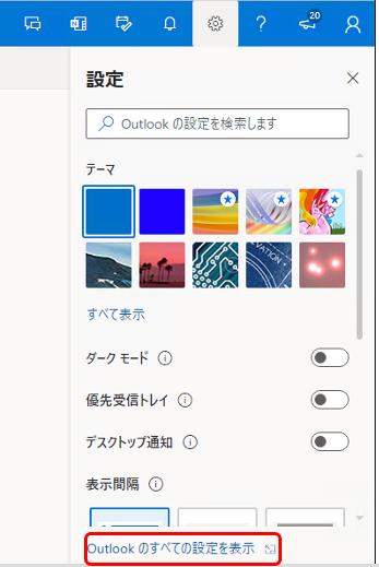 06-参加画面