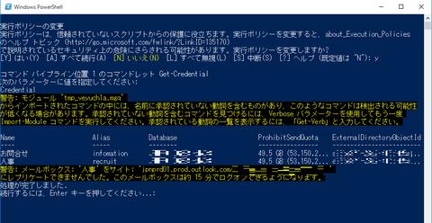 01実行画面