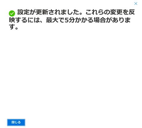 13-新GUI設定