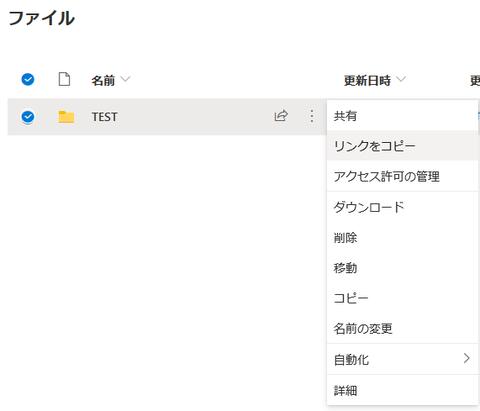 11-共有設定画面(PWなし)