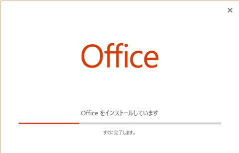 スクリーンショット 2019-04-18 23.06.49