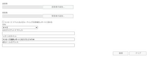 08-カスタム検索例