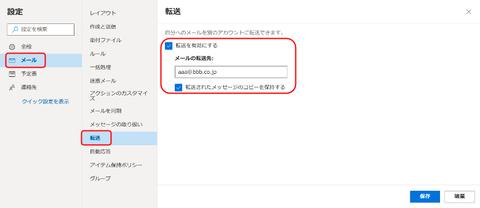 02-ユーザーでの設定