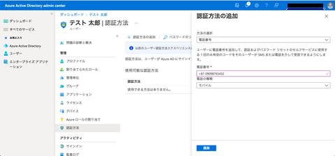 20-GUIでの追加方法(新規)