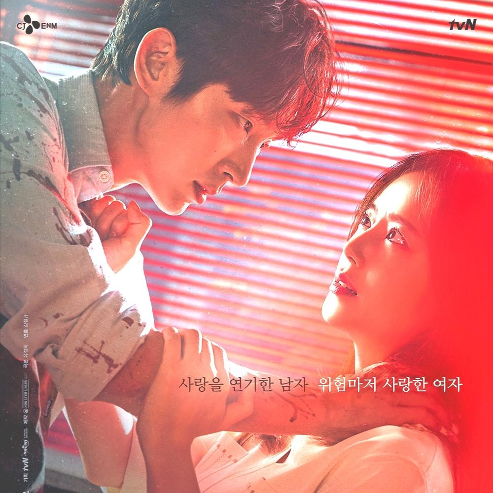 悪 の 花 韓国 ドラマ