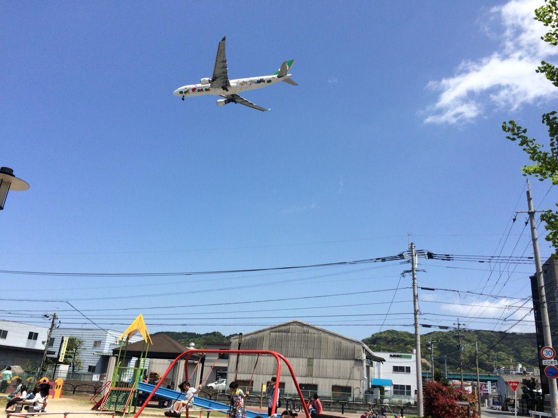 飛行機が見える公園・遊び場 : 福岡のオススメおでかけ ...