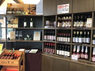 能登ワインのギャラリー