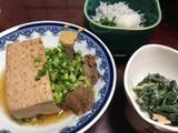 十々八の牛すじ豆腐
