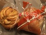 高谷製パンのバターサンド