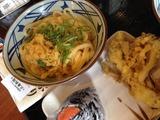 丸亀製麺の釜玉うどんと舞茸天ぷら