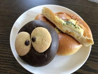 ルパンのパン2種