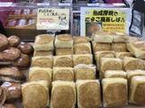 山崎製パンの厚焼きたまご風蒸しパン