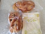 森製パン所のパン