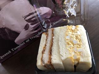 恋が愛に変わるときのサンドイッチ