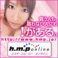 h.m.pオンライン