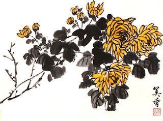 12−7菊 のコピー