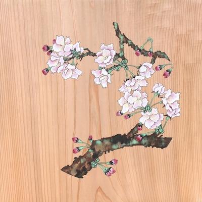桜3 のコピー