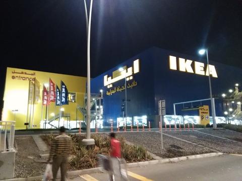 IKEA アブダビ ヤス島店_20151230_183100
