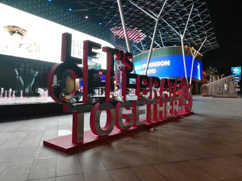 IMG_20200102_181306