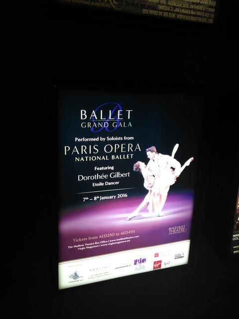 マディナ・シアターのパリオペエトワール・ドロテ・ジルベールの座長公演