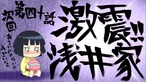 NobunagaShinobi39-07