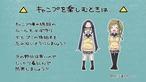 YuruCamp02-32