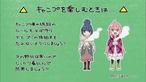 YuruCamp01-30