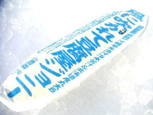 Touhuya