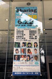 2011_06_22 (3)